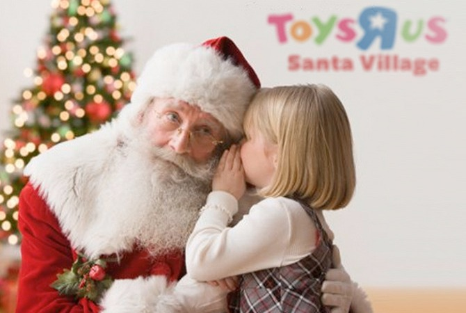 toys r us blames going out of business on santa retiring the real fake news - What Time Does Toys R Us Close On Christmas Eve